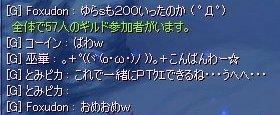 200l.jpg