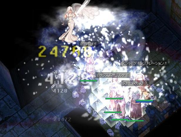 生体ADS-02