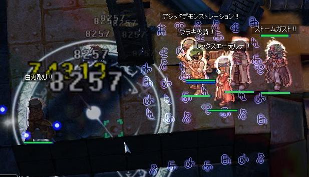 生体ADS-03