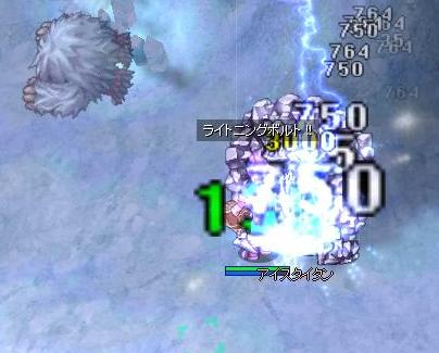 氷2狩りつー