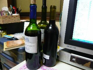 1.19ワイン