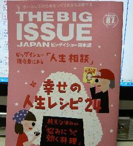 1.22新刊