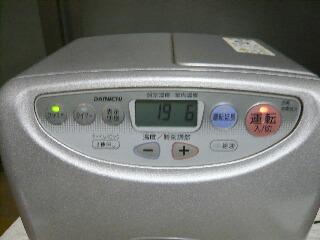 1.27気温