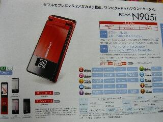 2.13携帯電話