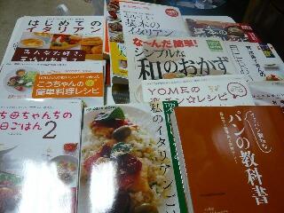 3.8料理本