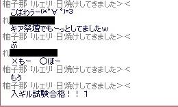 k-yuzu8.jpg