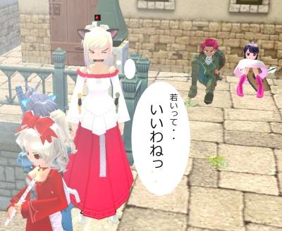 n-yuzu13.jpg