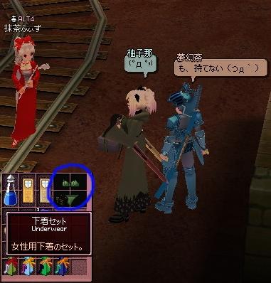 n-yuzu2.jpg