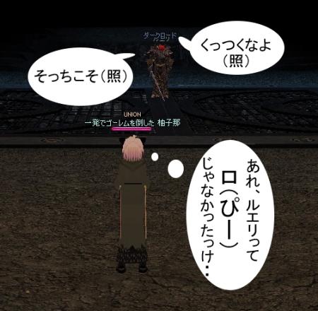 n-yuzu6.jpg
