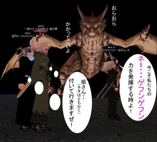 n-yuzu8.jpg