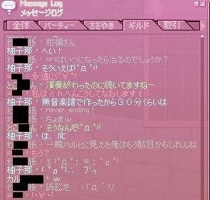 o-yuzu3.jpg