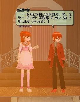 p-yuzu10.jpg