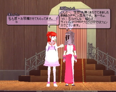 p-yuzu11.jpg