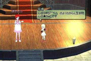 p-yuzu12.jpg