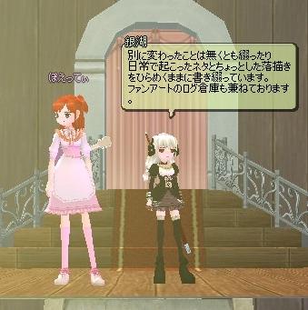 p-yuzu14.jpg