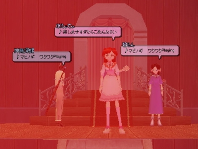 p-yuzu15.jpg