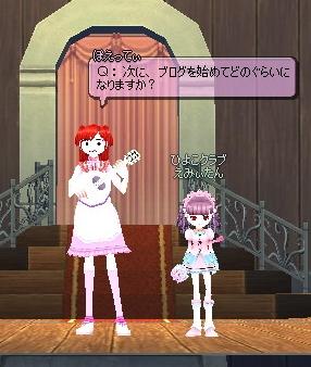 p-yuzu17.jpg