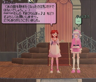 p-yuzu18.jpg