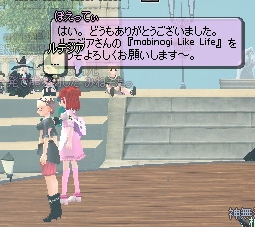p-yuzu19.jpg