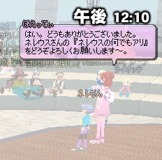 p-yuzu20.jpg