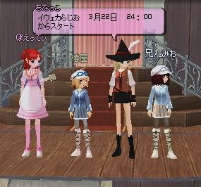 p-yuzu24.jpg