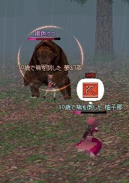 p-yuzu29.jpg