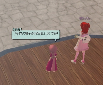 p-yuzu31.jpg