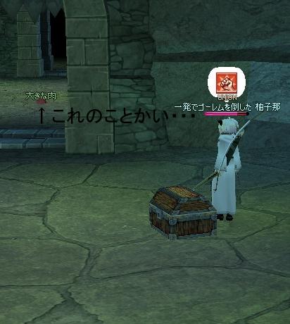 q-yuzu6.jpg