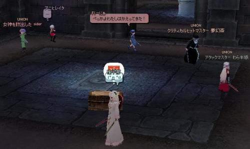 s-yuzu15.jpg