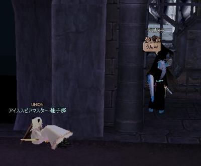 s-yuzu16.jpg