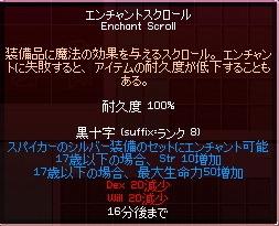s-yuzu18.jpg