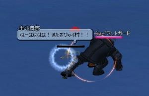 s-yuzu3.jpg