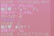 u-yuzu1.jpg