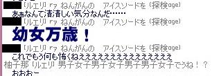 u-yuzu2.jpg