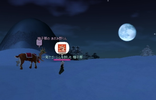 u-yuzu3.jpg