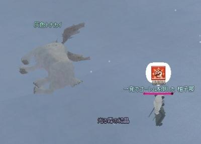 u-yuzu4.jpg