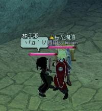 v-yuzu4.jpg