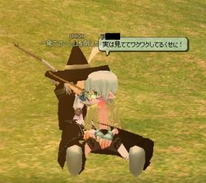v-yuzu6.jpg
