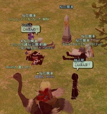 v-yuzu8.jpg