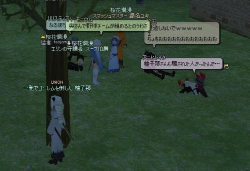 w-yuzu4.jpg