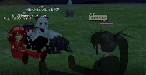 w-yuzu5.jpg