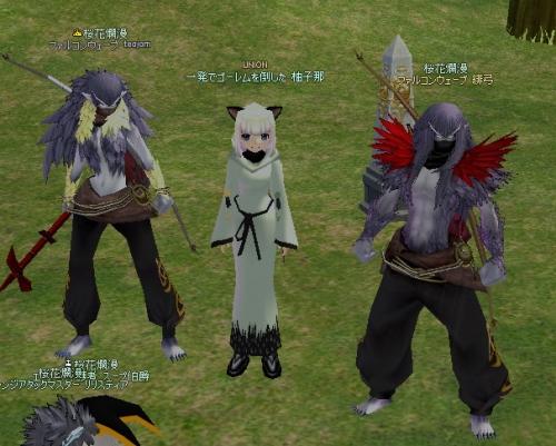 w-yuzu6.jpg