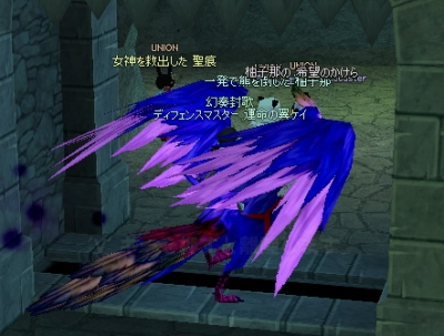 w-yuzu7.jpg