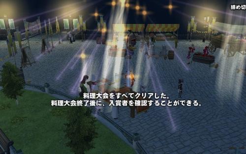 w-yuzu8.jpg