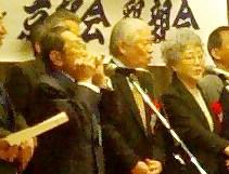 08.3横田さん