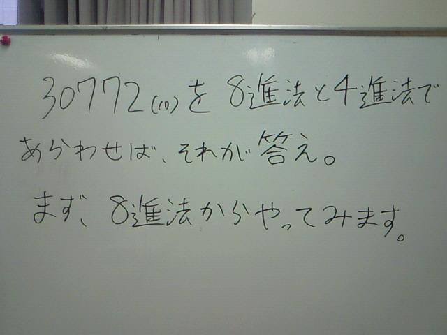 20090420194444