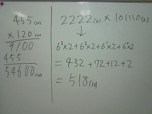 20090420194514