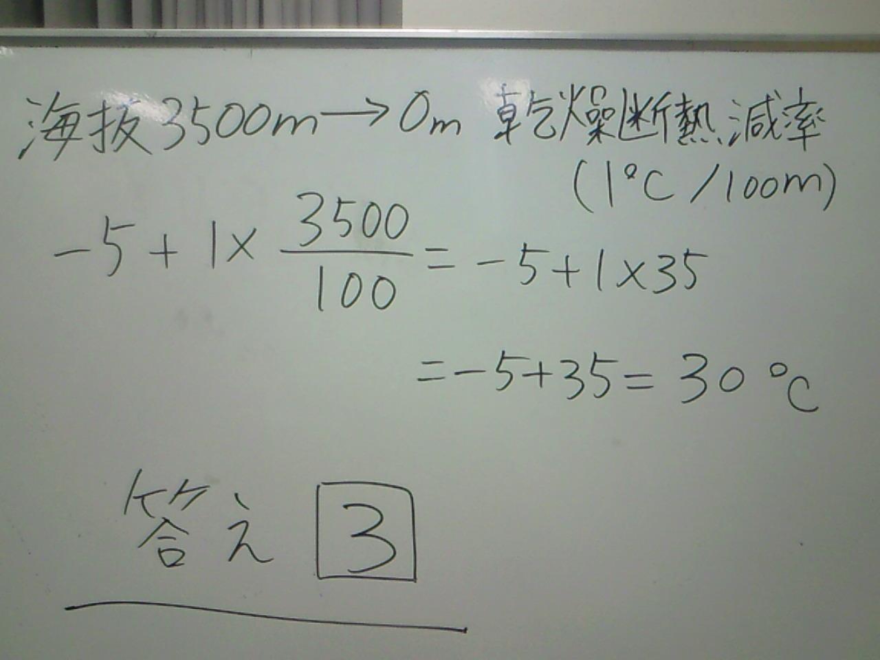 20090423185812