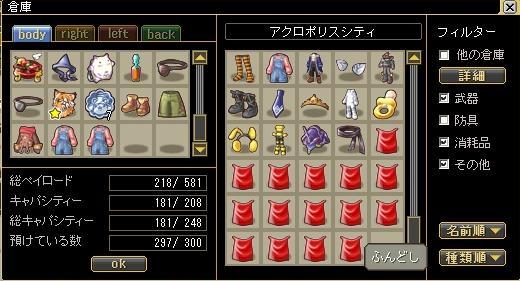 20070803201848.jpg