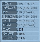 210105c.jpg